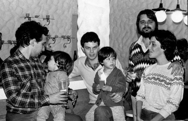 Aniversário de criança em Florianópolis (1981 ou 82)