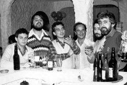 Com amigos da UFSC em Florianópolis (1981 ou 82)